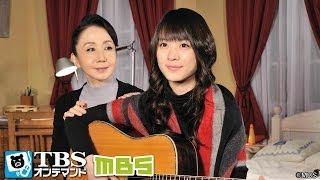 シンガーソングライター・植村花菜の大ヒット曲「トイレの神様」をモチーフ...