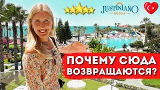 ТУРЦИЯ 2021 Отдых в Justiniano Club Park Conti 5 Все включено обзор отеля Окурджалар Аланья
