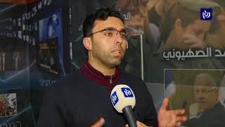 توقعات بإعادة انتخابات الكنيست للمرة الرابعة - (11/3/2020)