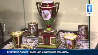 видео Александр Блещунов