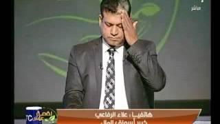 خبير أسواق المال يوضح اسباب انحدار اداء البورصة المصرية