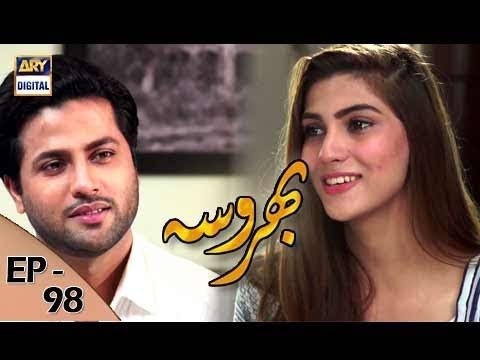 Bharosa - Episode 98 - 28th September  2017 - ARY Digital Drama