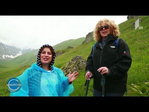 #Spend your summer in Georgia - trip in Khevsureti