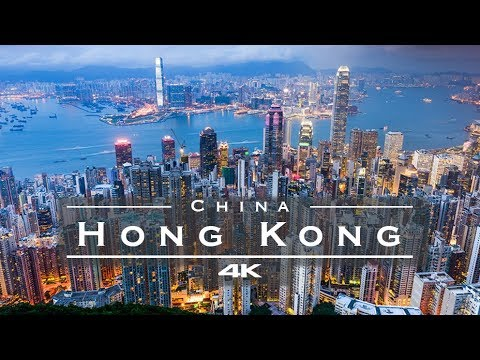 Hong Kong, China 🇭🇰 🇨🇳 – by drone [4K]