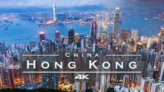 Hong Kong, China 🇭🇰 🇨🇳 - by drone [4K]