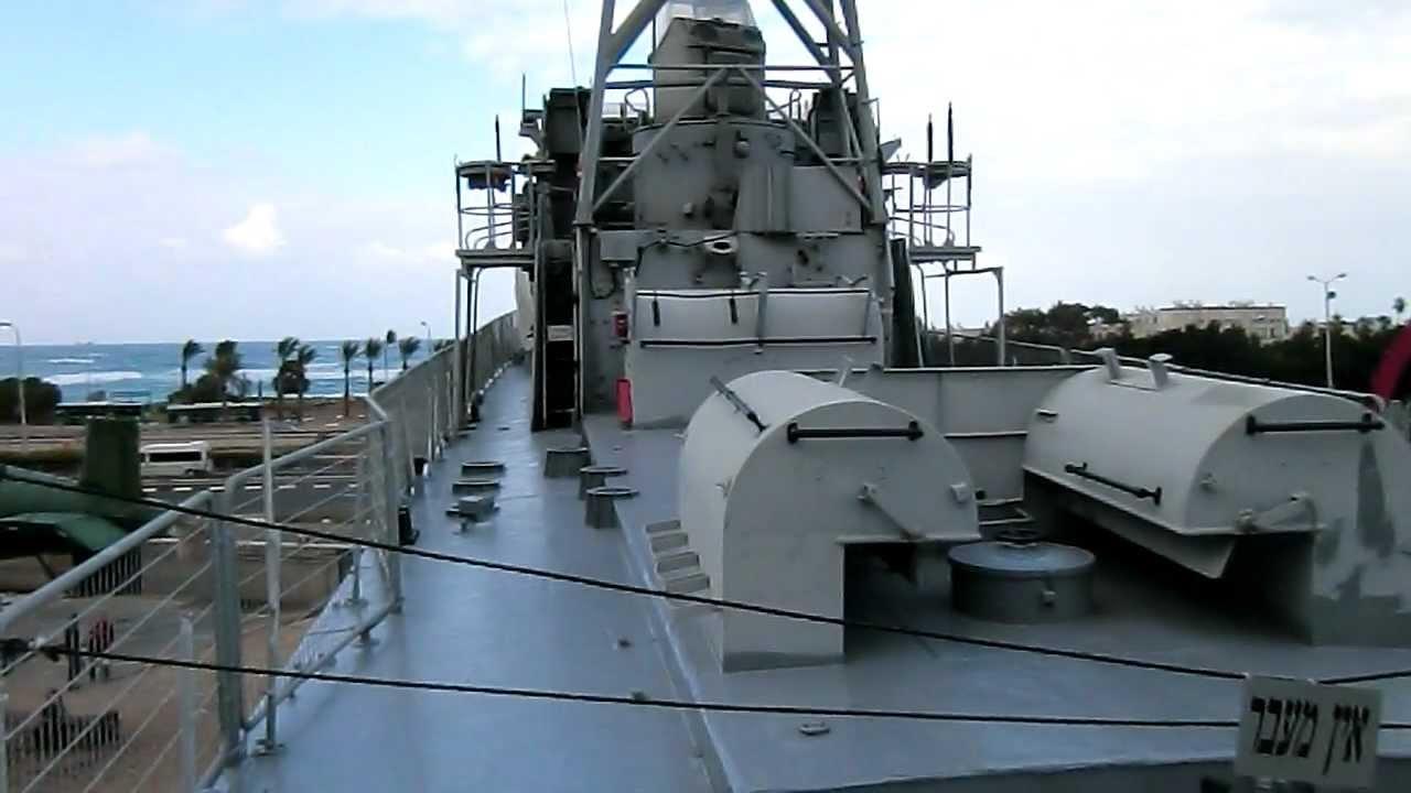 INS (Israel Navy Ship) Mivtach a