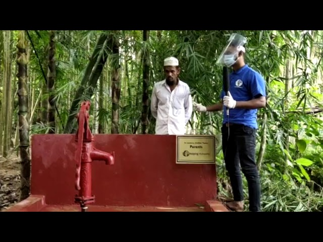 Water Pump - For brother Yunus