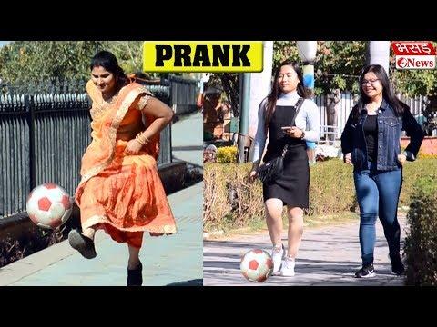 FOOTBALL PRANK   Bhasad News   Pranks in India