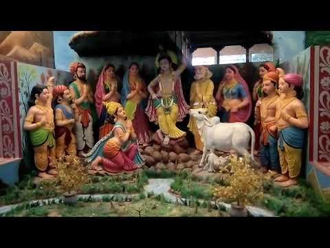 महाप्रभु वल्लभाचार्य बैठकी चंपारण रायपुर /CHAMPARAN RAJIM