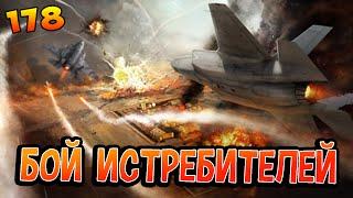 БОЙ ИСТРЕБИТЕЛЕЙ ГИДРА - GTA Online #178