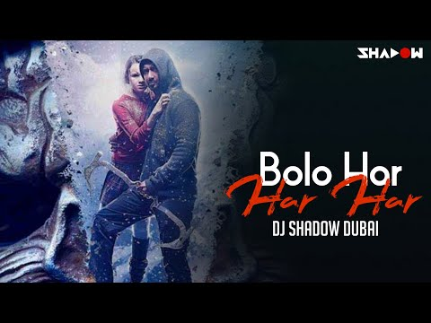 BOLO HAR HAR HAR | SHIVAAY | DJ Shadow...