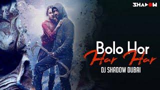 BOLO HAR HAR HAR | SHIVAAY | DJ Shadow Dubai Remix