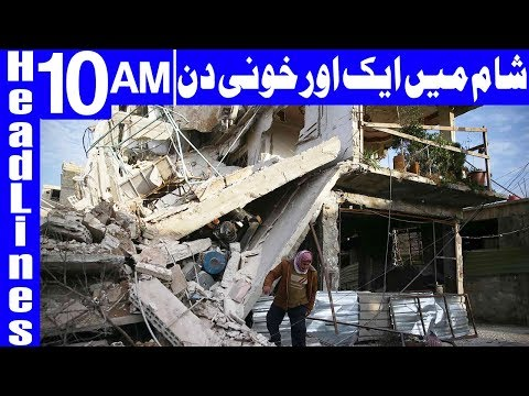 Hundred's of People Killed in Syria By Bombing - Headlines 10 AM - 8 April 2018 - Dunya News