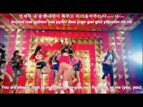 Girls' Generation (SNSD) - I Got A Boy MV [english subs + romanization + hangul]