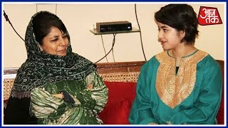 Dangal Actress Zaira Wasim Issues Apology After Being Trolled For Meeting J&K CM Mehbooba Mufti