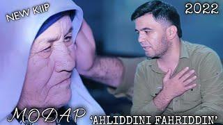 Ахлиддини Фахриддин - Модар (Клипхои Точики 2021)