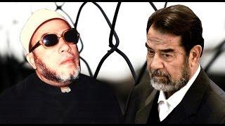 الشيخ كشك و صدام حسين