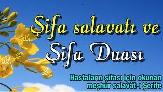 Şifa Salavatı ve Şifa Duası - Rabbim hastalarımıza şifa versin, tüm hastalıklardan bizi korusun