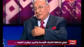 Beirut Al Yawm - Nizar Abdel Kader 21/04/2015