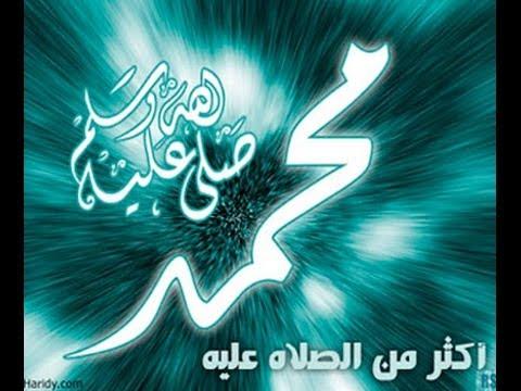Download Usman Mai Dubun Isa: (KHAIRIL AMBIYA)