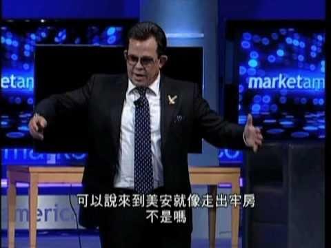 運用超連鎖事業創造永續收入(1/8) --- JR