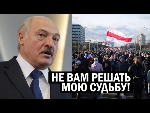 Срочно - Судьба Лукашенко РЕШЕНА! Ультиматум Лукашенко ВОЙДЁТ В ИСТОРИЮ! Новости и политика - Видео онлайн