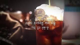 Арабика 100% кофе для здоровья !!!(, 2018-07-06T07:50:27.000Z)