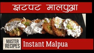 suji recipe in hindi