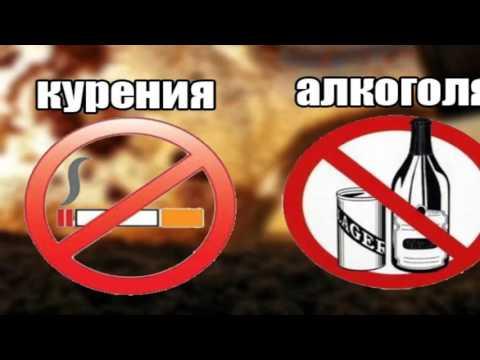 Вред от табака, алкоголя, наркотиков