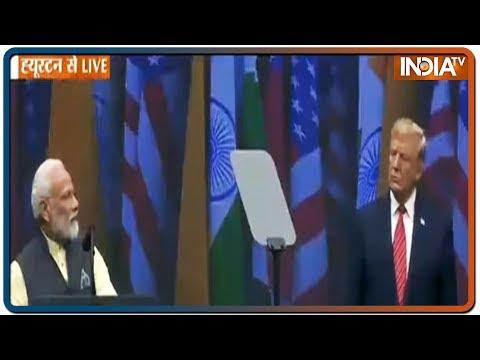 Howdy Modi: Houston में बोले PM Modi, America में अबकी बार Trump सरकार