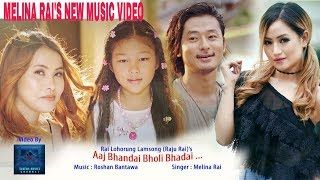 Download Video Melina Rai's  New Song ''Aaj Bhandai voli Bhandai''  Morden song 2018 MP3 3GP MP4