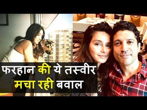 फरहान ने किया अपने प्यार को कुछ इस तरह सरेआम | Farhan Akhtar | Farhan akhtar movie Mp3
