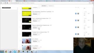 как добавить видео на сайт Google Для студентов ЯР