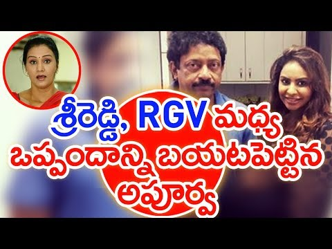 Artist Apoorva Leaks About Sri Reddy And RGV Deal   #PrimeTimeWithMurthy