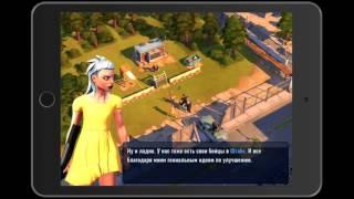 Игра Зомби в городе: стратегия и выживание геймплей (gameplay) HD качество