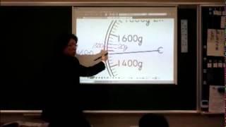 シート型電子黒板UPICを使った小学校3年生・算数の授業です。デジタル教...