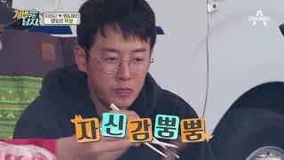 캠핑의 정석은 삼겹살★ 이태곤&최필립 반려견과 폭풍먹방한 사연?!