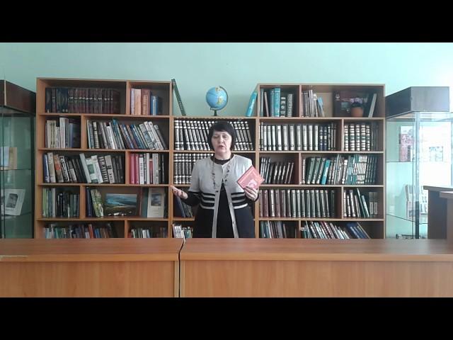 Изображение предпросмотра прочтения – ВалентинаПахомова читает произведение «Послушайте! (Послушайте! Ведь, если звезды зажигают…)» В.В.Маяковского
