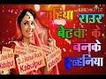 Jahiya Raur Beta