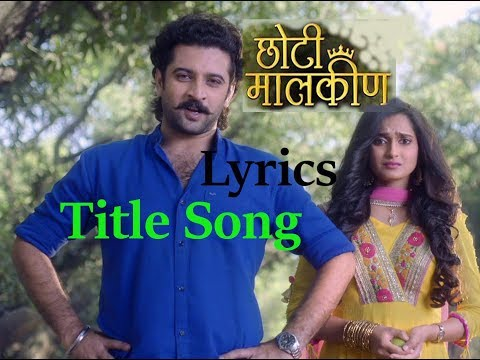 Chhoti Maalkin Title Song Lyrics | Star Pravah