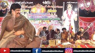 Ishiq Laga Hai By Bhagchand Lakhani Festival 2019 Day 1 December 5th