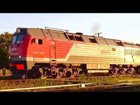 Грузовой поезд отправляется со станции Клинцы.
