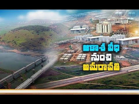 An Ariel View of Amaravati | Explains the Constructions of Key Builduings