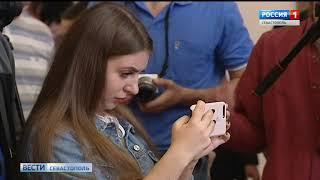 ВЕСТИ Севастополь События недели 22.04.2018