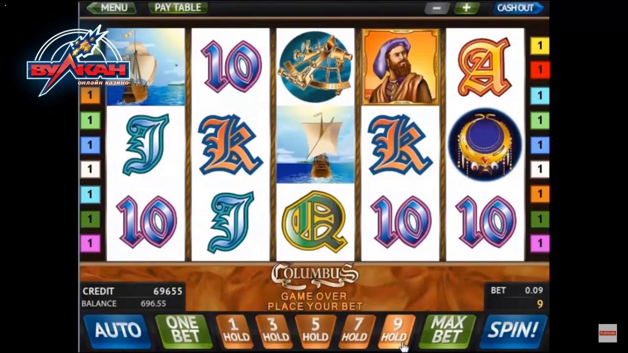 казино коламбус скачать играть бесплатно