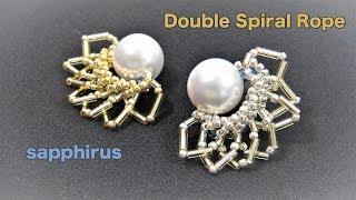 【ハンドメイド】ダブルスパイラルロープで編むパールピアスの作り方 ビーズステッチ How to make earrings using double spiral rope.