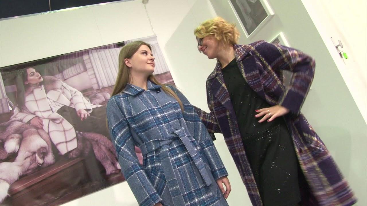 Фабрика вэш предлагает купить женское пальто от производителя на. Купить женское пальто в москве, санкт-петербурге и других городах вы.