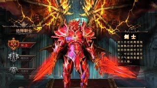 [HD] MU Miracle Gameplay : Dark Knight (IOS/Android) | ProAPK