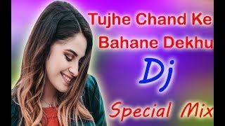 Tujhe Chand Ke Bahane Dekhu 💞 Dj Remix Tik Tok Viral Mix 💞 Reply Version 💞 Dj Vikas Style M