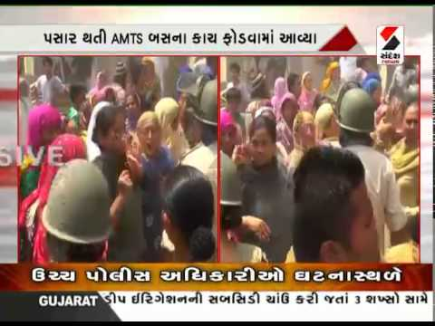 Ahmedabad : Mega Demolition by AMC  in Juhapura- Fatehwadi